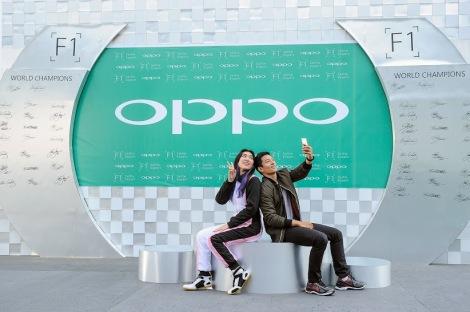 Oppo Brand